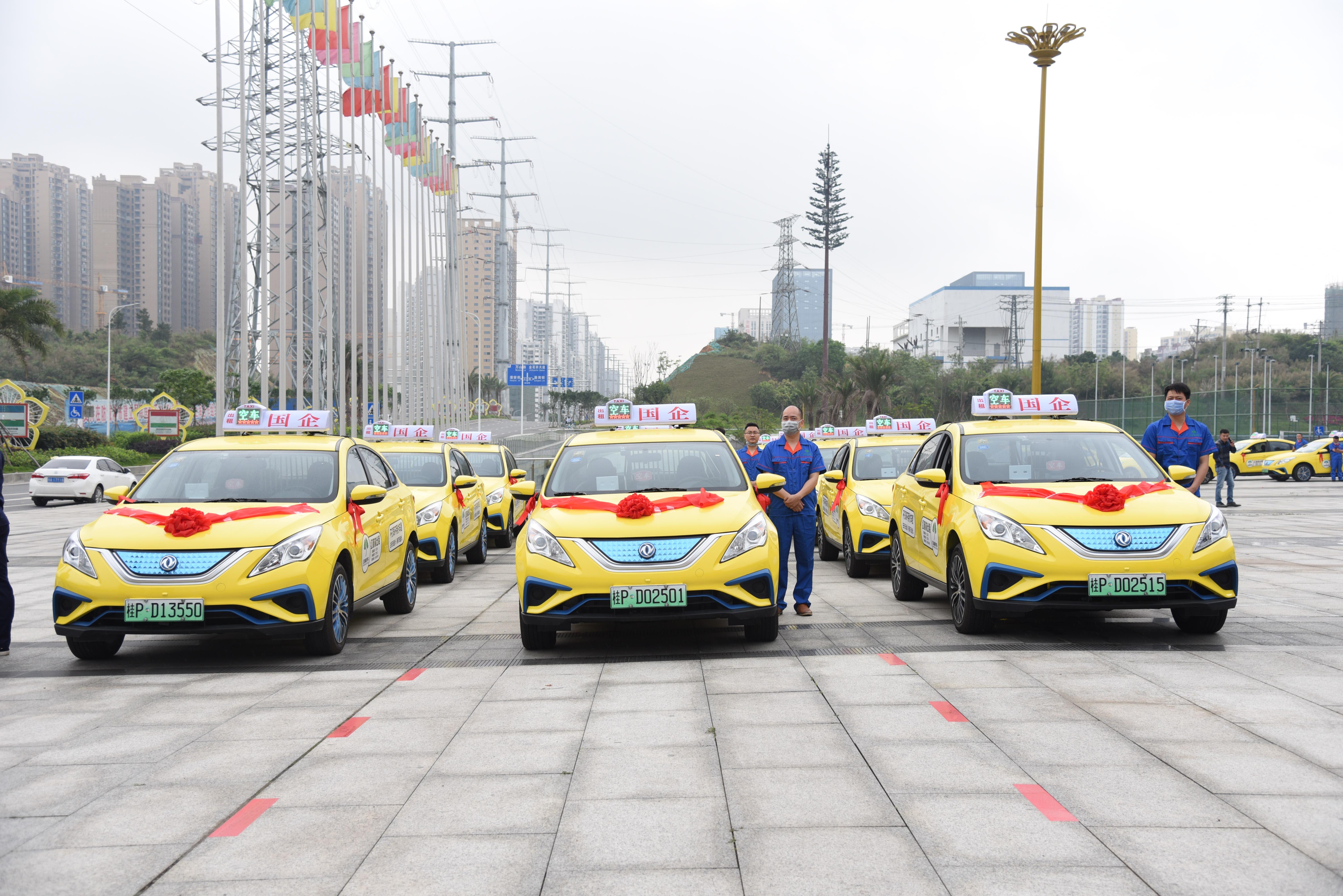 发车!防城港市首批新能源纯电动巡游出租车正式投入运营